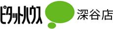 株式会社アットホームズロゴ