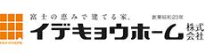 イデキョウホーム株式会社ロゴ