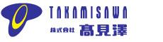 株式会社高見澤 不動産事業部ロゴ